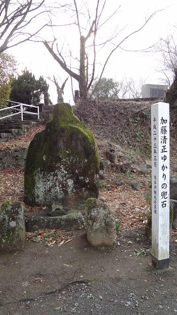 ❁花岡山散策❁~頂上編①~_b0228113_10490578.jpg