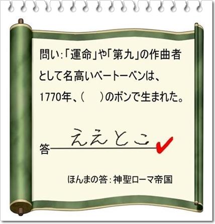 b0119525_17031238.jpg