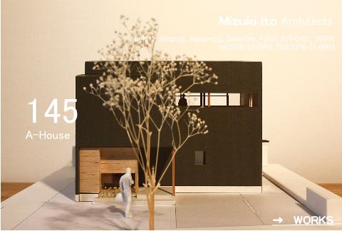 セミオーダーハウス A-Houseの基本設計がほぼ終了しました!!_f0165030_1664578.jpg