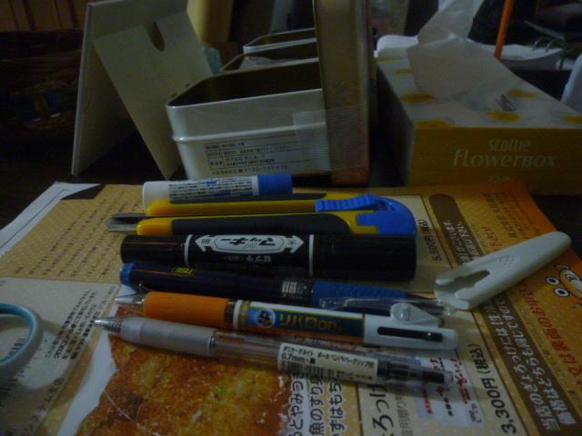 ボールペンはパイロットか_b0217741_23450907.jpg