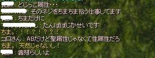 f0101947_113402.jpg