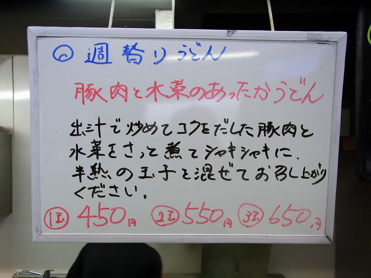 d0021356_1764916.jpg