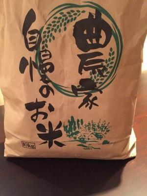 土鍋ご飯_b0341759_19574417.jpg