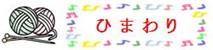 f0003174_1526252.jpg