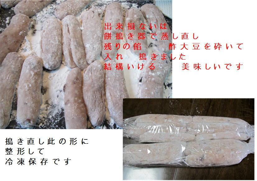 f0003174_15444274.jpg