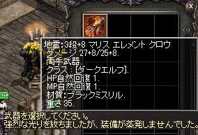 b0083880_2319388.jpg
