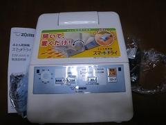 食べてばっかの神戸(笑)_a0264589_13264263.jpg