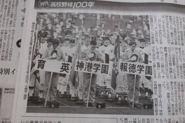 阪神淡路大震災から20年・・・・、生きていることの喜び_d0181492_2149578.jpg