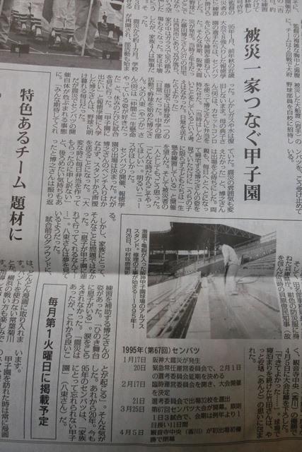 阪神淡路大震災から20年・・・・、生きていることの喜び_d0181492_21501751.jpg