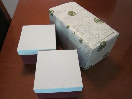 日本橋で買ってきた漆のお椀で、今年のお雑煮・・_d0240098_22330033.jpg