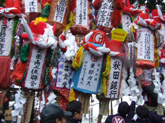 秋田市三吉神社 梵天(ぼんでん)祭り_f0019498_2018218.jpg