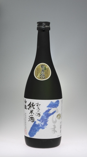 白嶽 つしま純米酒 [河内酒造]_f0138598_1448449.jpg