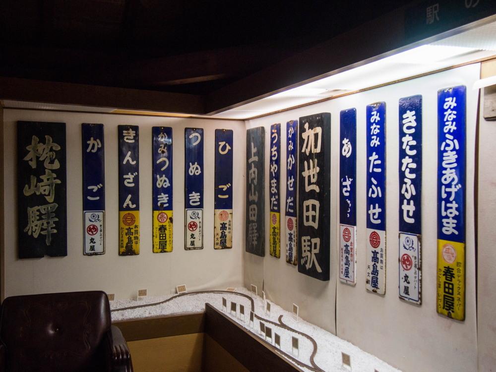 2015新年の旅19「鹿屋・天文館・入来」その6~吹上温泉と加世田~_f0276498_19011059.jpg