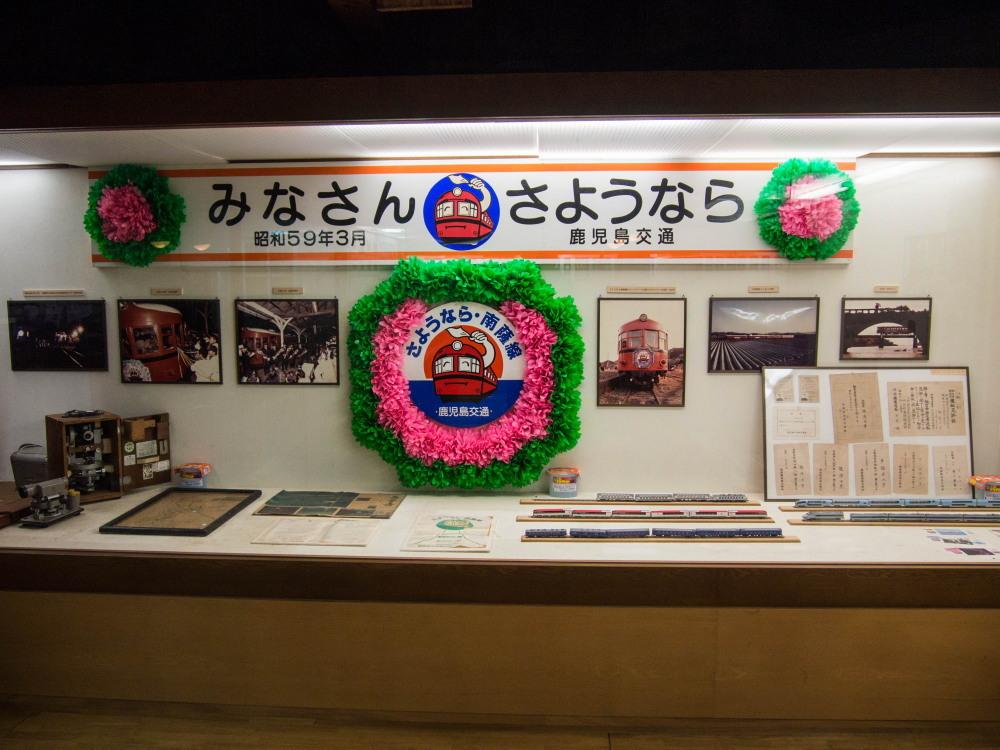 2015新年の旅19「鹿屋・天文館・入来」その6~吹上温泉と加世田~_f0276498_19012412.jpg