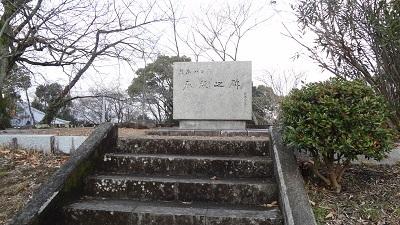 ❁花岡山散策❁~頂上編②~_b0228113_10550793.jpg