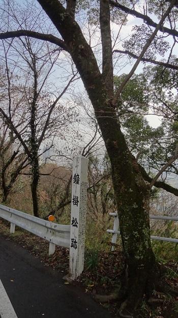❁花岡山散策❁~頂上編②~_b0228113_10563879.jpg
