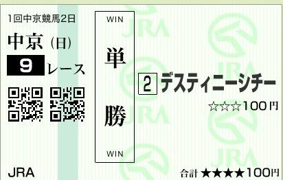 f0053218_16102164.jpg
