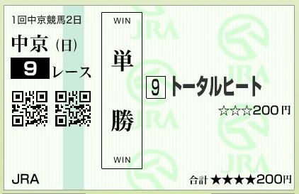 f0053218_16103170.jpg