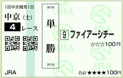 f0053218_16105168.jpg