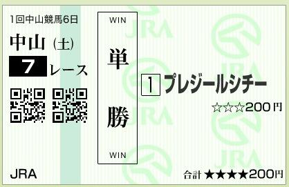 f0053218_1611067.jpg