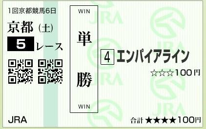 f0053218_1611772.jpg