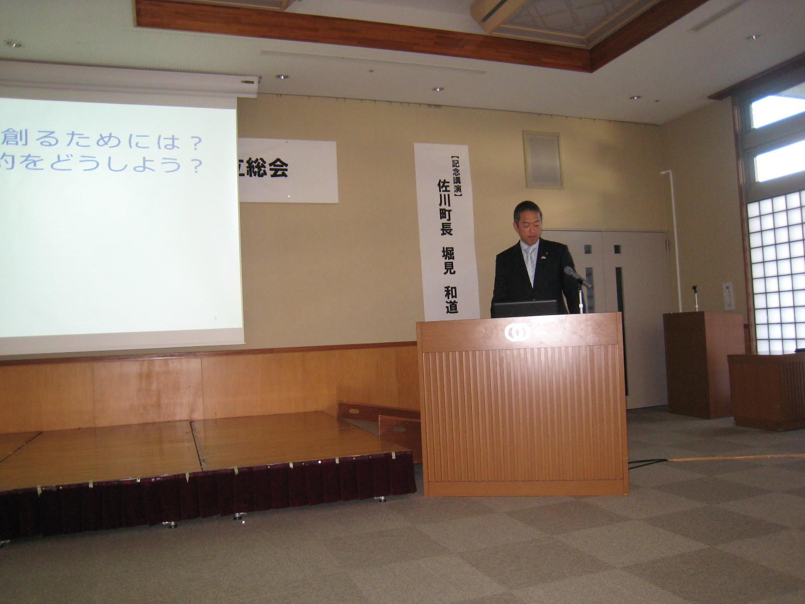高知県小規模林業推進協議会が設立_e0002820_20503395.jpg