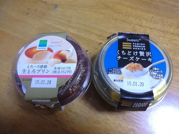 食パンとデザート_b0163121_21581595.jpg