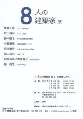d0086022_2025830.jpg