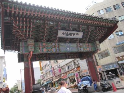 薬令市場で韓方パックを買う♪_d0133225_22452748.jpg