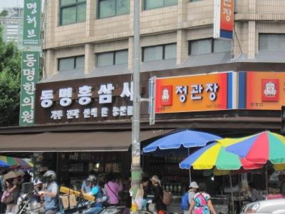 薬令市場で韓方パックを買う♪_d0133225_22492788.jpg
