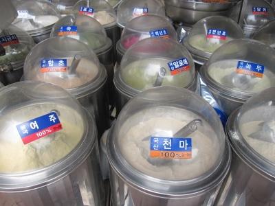 薬令市場で韓方パックを買う♪_d0133225_2250670.jpg
