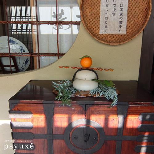 『よしむら清水庵』でお蕎麦を食べる_e0131432_15334186.jpg