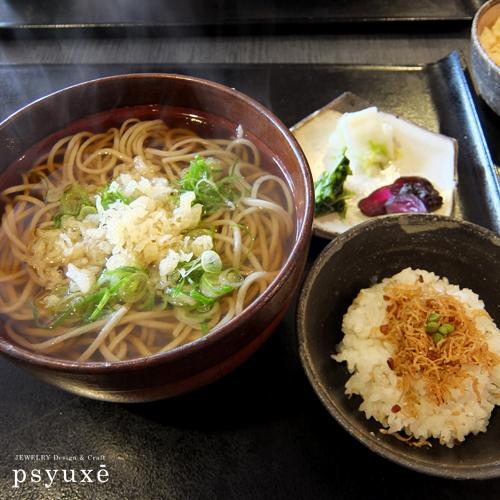 『よしむら清水庵』でお蕎麦を食べる_e0131432_15334269.jpg