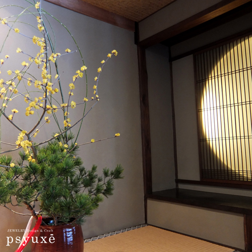 『よしむら清水庵』でお蕎麦を食べる_e0131432_15350274.jpg
