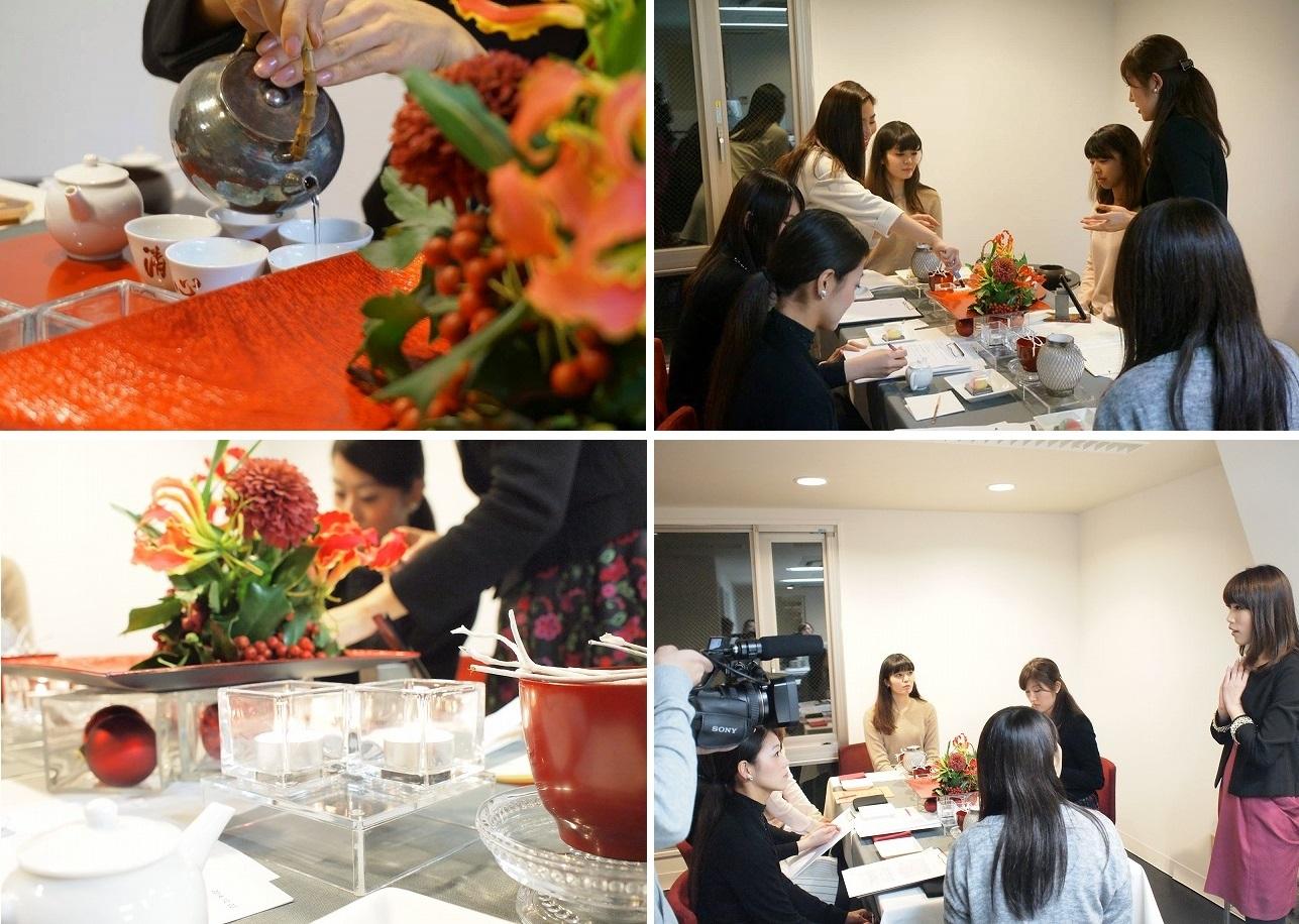 女子未来大学世界と繋がる日本を知る学部 と 放送日_c0337233_16512829.jpg
