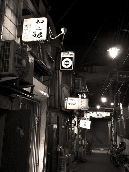 新宿ゴールデン街_b0175635_1131040.jpg