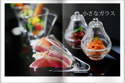 東京ドーム出展商品④ ~TWF NEWS 5_d0217944_1126518.png