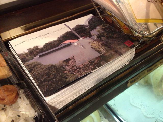 五十嵐さんを囲んで飲みながら楽しくお話できました。すてきな時間ありがとうございました (*^^*) ただいま熊沢酒造さんのパンフレット置いてます♪_c0069047_16385332.jpg