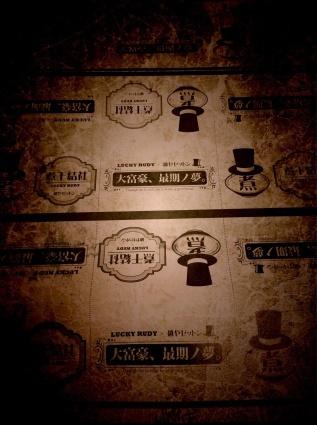 THE NIBOSHI SHOW_e0132147_21490232.jpg