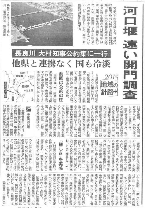 再び「長良川」-その1-_f0197754_0452782.jpg