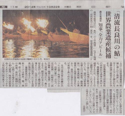 再び「長良川」-その1-_f0197754_0484458.jpg