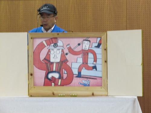 広島市防災センターでお勉強!_f0324461_23434053.jpg