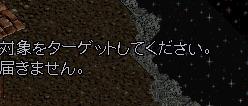 b0022669_0255677.jpg