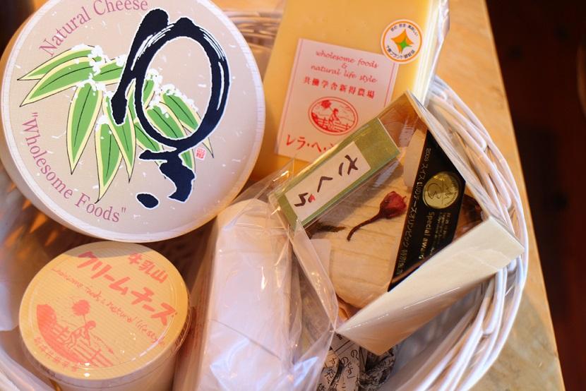 共働学舎のチーズ入荷です!_b0016474_10571580.jpg