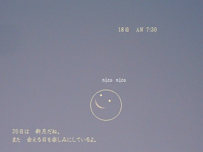 e0269586_23453017.jpg