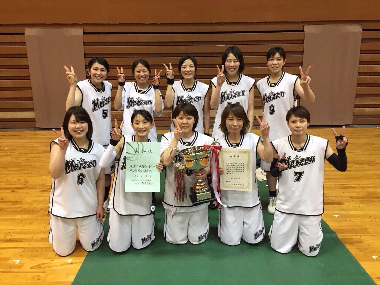 全日本クラブバスケットボール選...