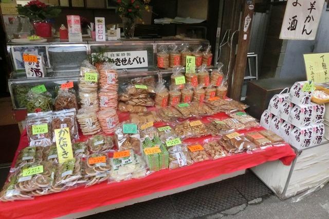 阪急沿線七福神を訪ねて清荒神参拝・・・・参道のお店か超楽しい_d0181492_19402130.jpg