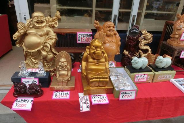 阪急沿線七福神を訪ねて清荒神参拝・・・・参道のお店か超楽しい_d0181492_19403684.jpg