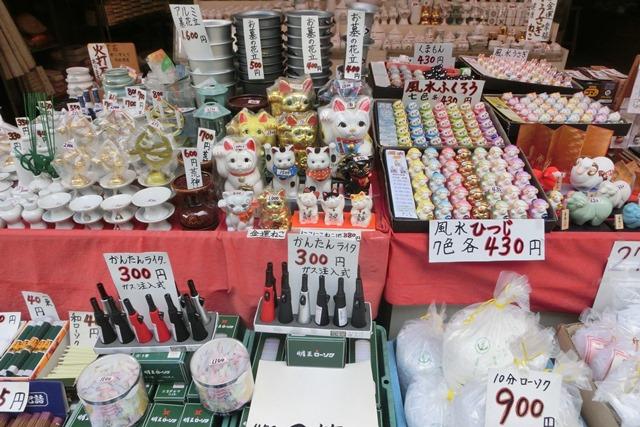 阪急沿線七福神を訪ねて清荒神参拝・・・・参道のお店か超楽しい_d0181492_19404930.jpg