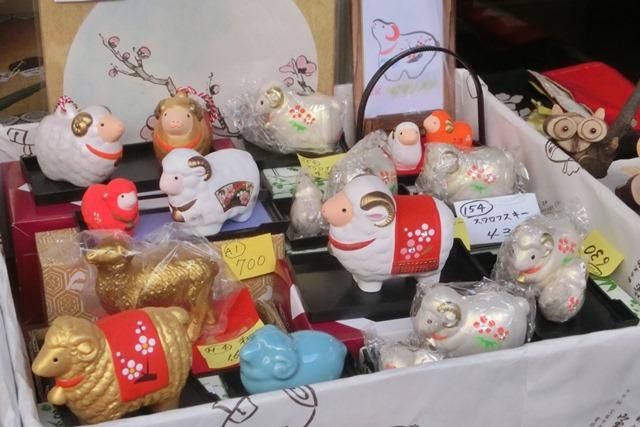 阪急電車で初詣・・・清荒神の布袋尊に参拝参道の楽しいお店_d0181492_19545318.jpg